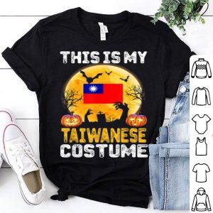 Funny This Is My Taiwanese Flag Costume Halloween Taiwan shirt