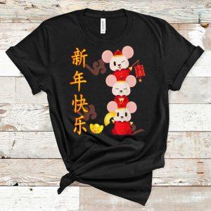 Nice Year Of The Rat 2020 Happy Chinese New Year shirt