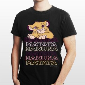 Disney Lion King Young Simba Hakuna Matata Word Stack shirt
