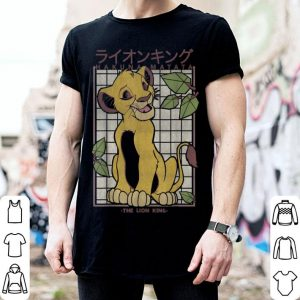 Disney The Lion King Simba Hakuna Matata Grid shirt