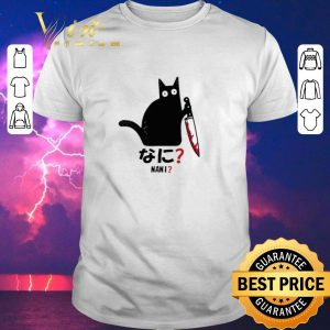 Funny Cat nani black cat with knife shirt sweater