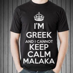 Crown I'm Greek And I Cannot Keep Calm Malaka Sweater