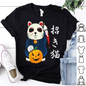 Original Cute Halloween Maneki Neko Japanese Kanji shirt