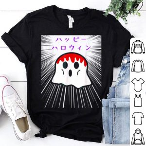 Yami Kawaii Ghost Nu Goth Happy Halloween Japanese Menhera shirt