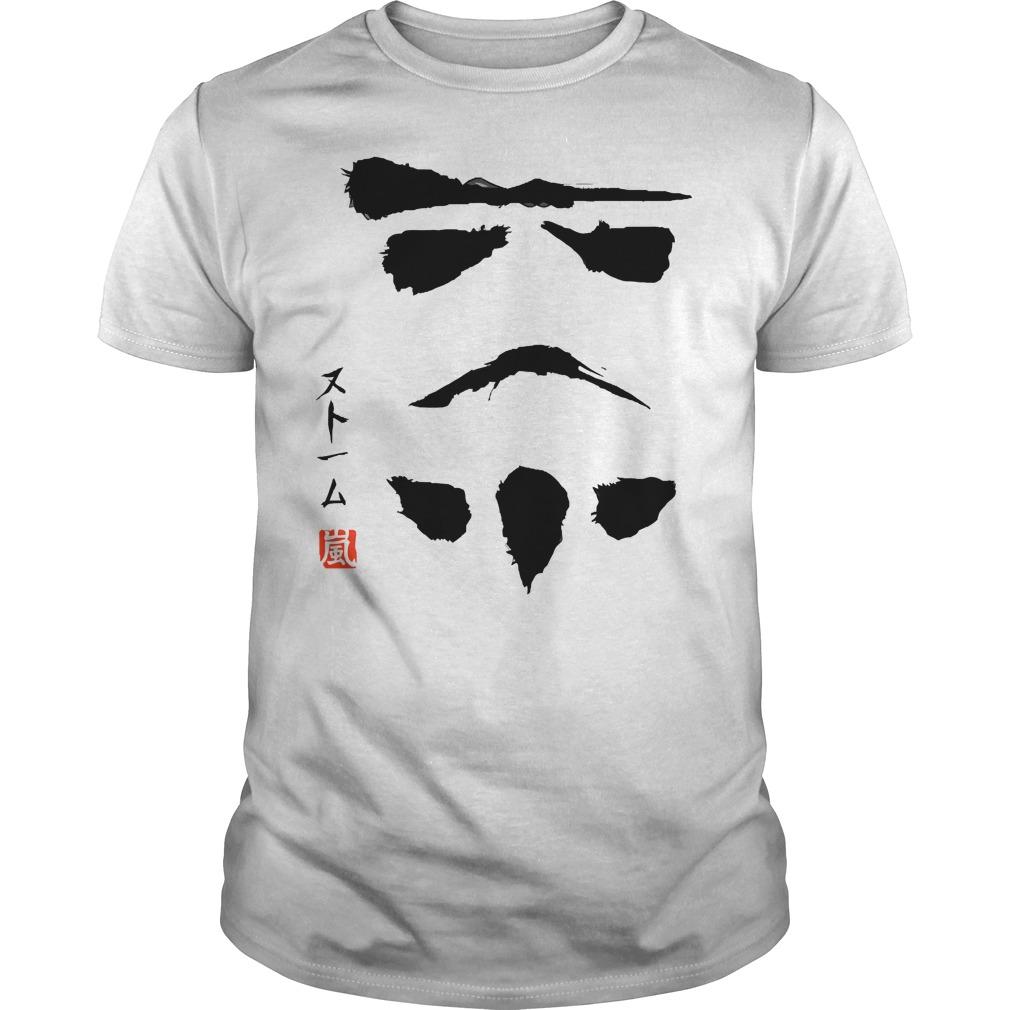 Star Wars White Guy Tee