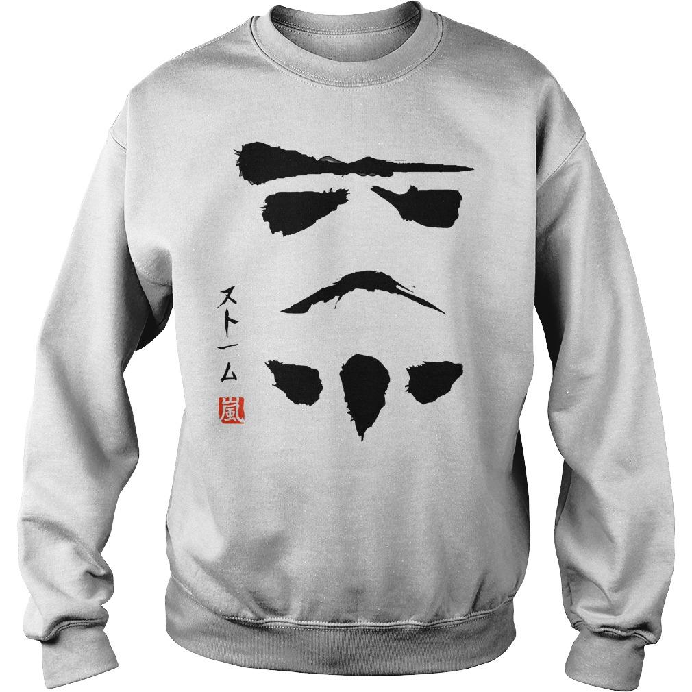 Star Wars White Sweater