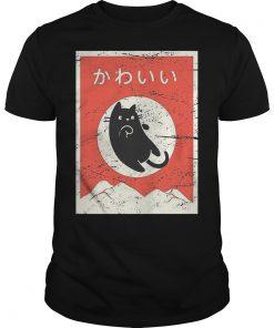 Vintage Japanese Beer Label T Shirt Guys Tee.jpg