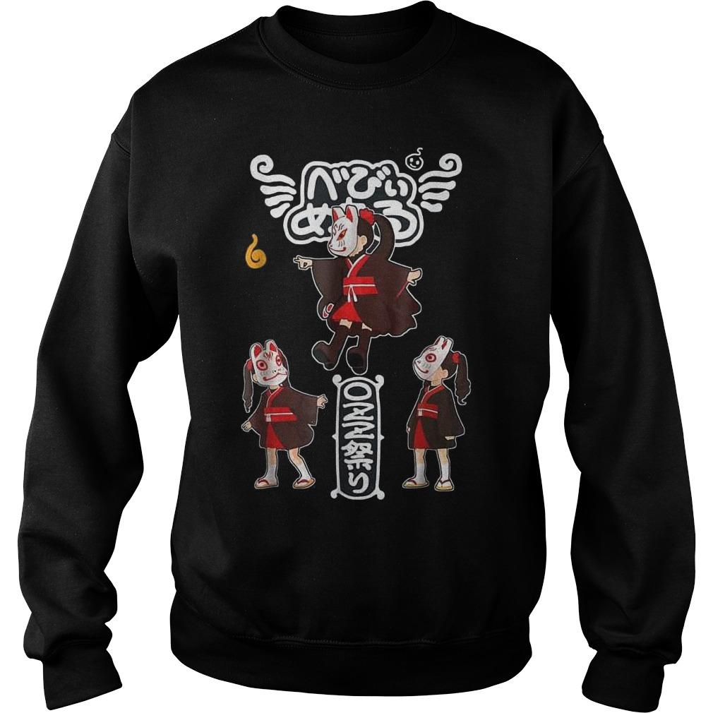 Babymetal Kawaii Japanese Anime Shirt Sweatshirt Unisex