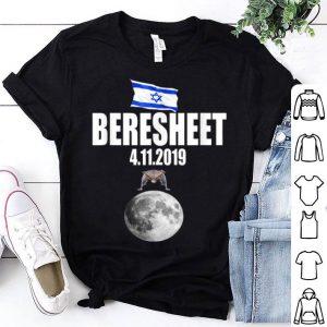 Beresheet Israeli Moon Landing shirt