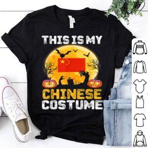 Nice This Is My Chinese Flag Costume Halloween China shirt