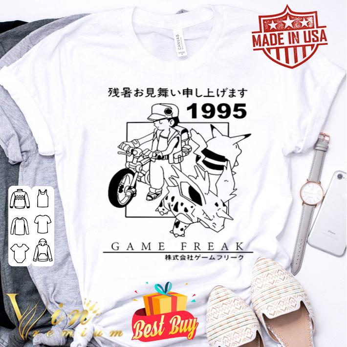 - Pokemon 1995 Game freak shirt