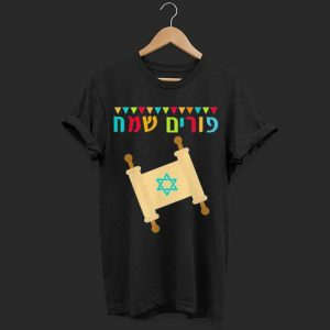 Star Of David Jewish Costume shirt