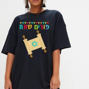 Star Of David Jewish Costume shirt 2