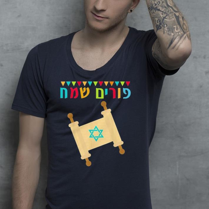 Star Of David Jewish Costume shirt 4 - Star Of David Jewish Costume shirt