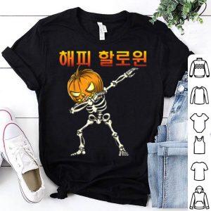 South Korean Halloween Happy Halloween Hangul Costume shirt
