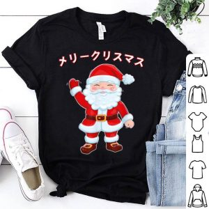 Official Kawaii Santa Circle Game Japanese Katakana Christmas Otaku sweater