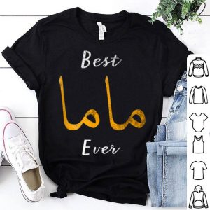 Premium Best Mama Or Mother Arabic English Calligraphy Gift shirt