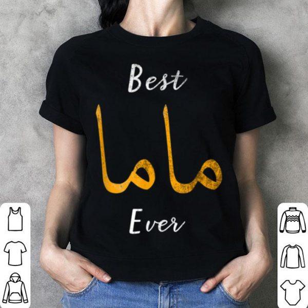 Premium Best Mama Or Mother Arabic English Calligraphy Gift shirt