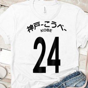 Pretty Kobe 24 Japan In Hiragana Kobe Bryant shirt