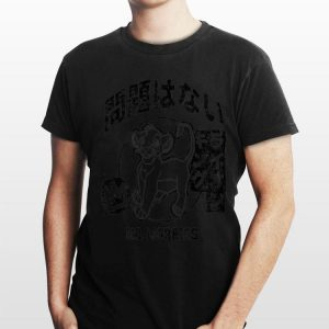 Disney Lion King Simba No Worries Kanji shirt