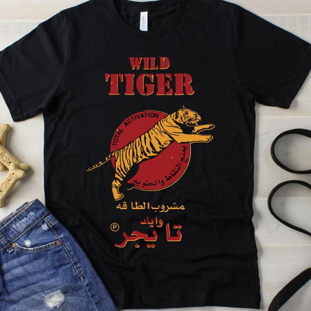 Wild Tiger. Cop shirt