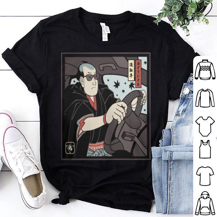Driver Samurai shirt
