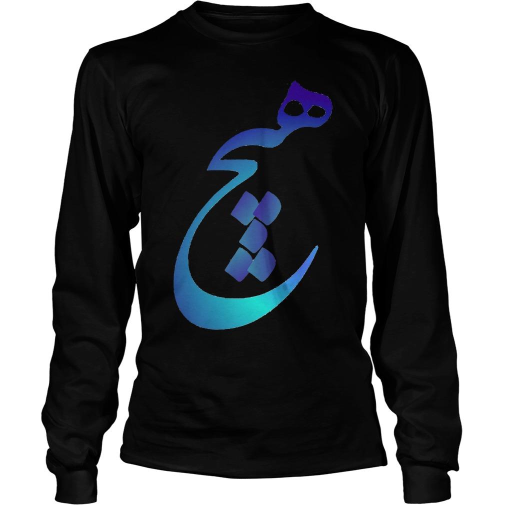 Heech Nothing Persian Calligraphy Longsleeve