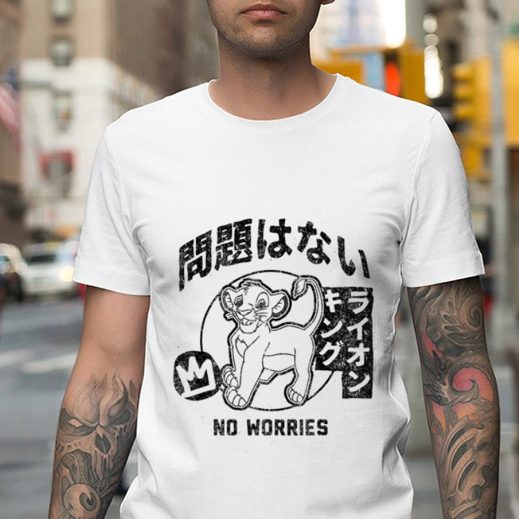 Disney Lion King Simba No Worries Kanji shirt 6