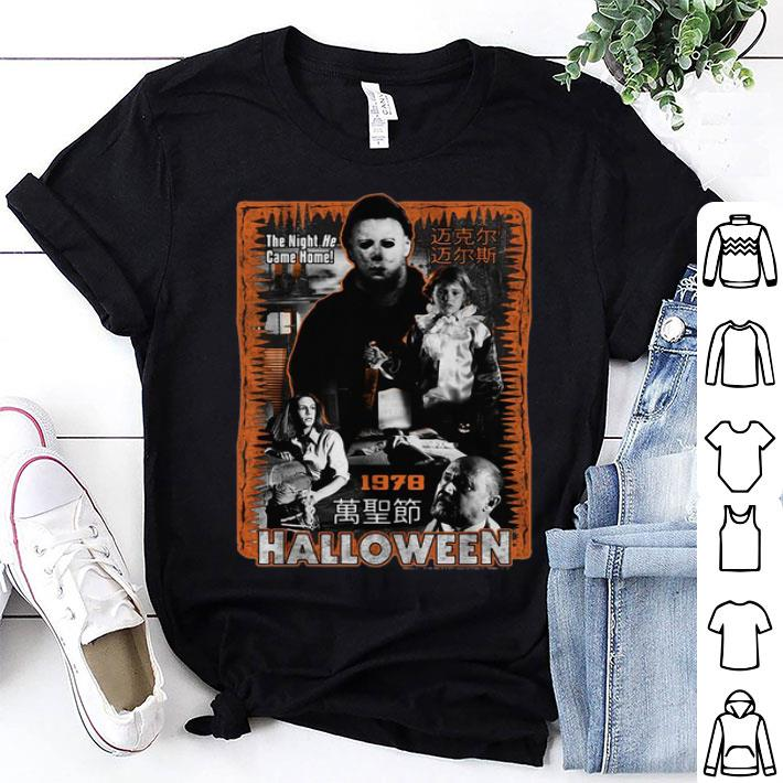 Michael Myers Halloween the night he came home 1978 shirt